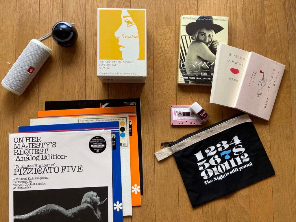 お気に入りの野宮真貴さん関連グッズ。野宮さんの著書やグッズ、ピチカート・ファイヴのレコードやDVD、ピチカート・ファイヴのアートワークを手がける信藤三雄さんの本など。