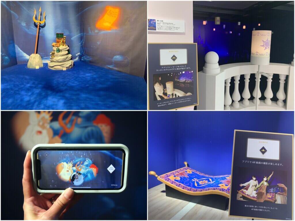 ディズニープリンセス展 AR体験画像