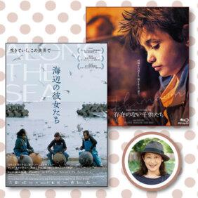 【映画ライター 折田千鶴子さんのおすすめ】「貧困」や「格差」を描く衝撃的な映画2選