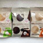 matsukiyo LAB 糖質 70%OFF ビスケットの写真
