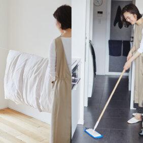 ふとん干し、床ふき、トイレ掃除…「忙しくてもできる家事の仕組み」を作るのが大事!