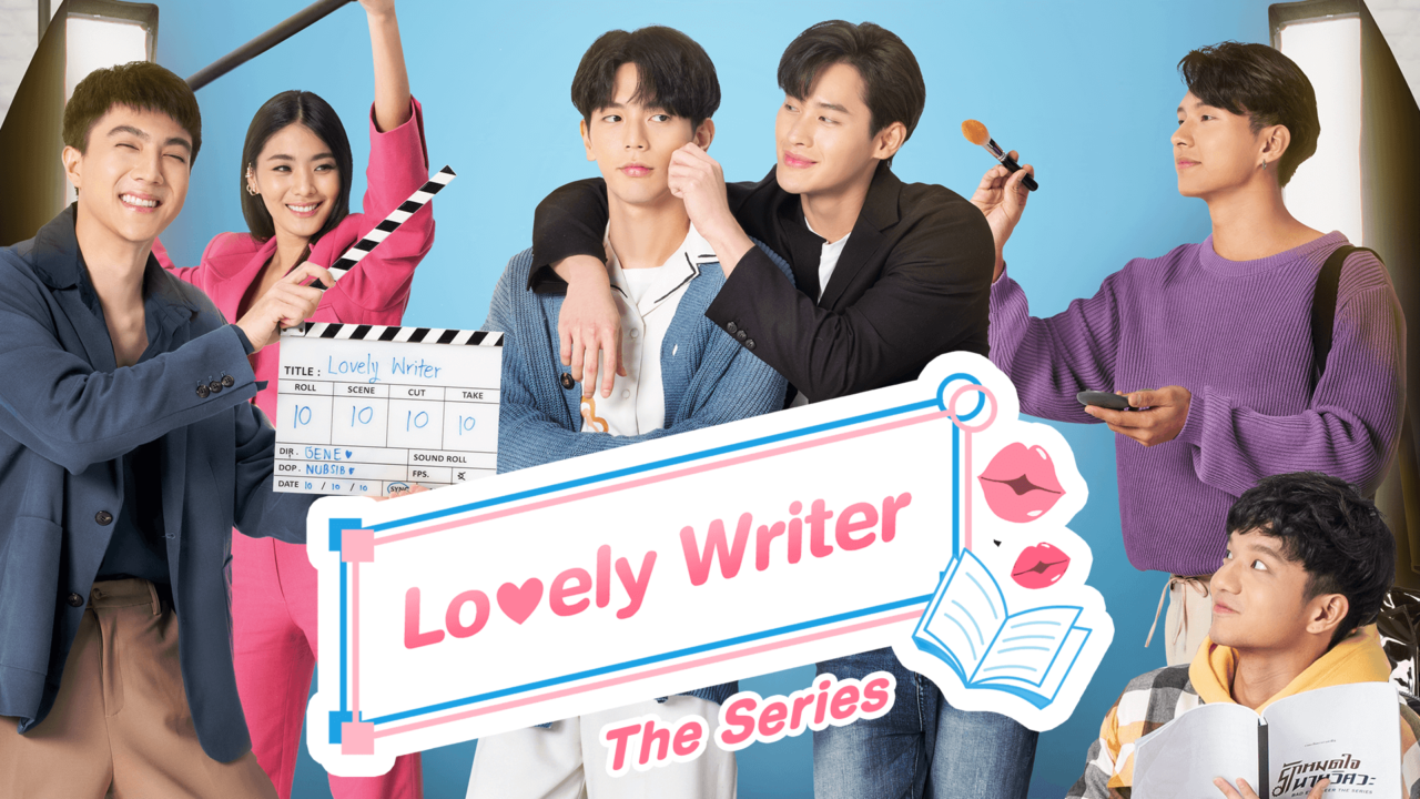 Lovery writer The Seriesメインビジュアル