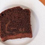 アイキャッチ画像:「ココアとマーマレードのケーキ」レシピ/なかしましほさん
