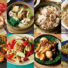 【LEE料理担当のイチオシ!鶏肉レシピ8選】リアルにおすすめ!リピ率NO.1の感動レシピ