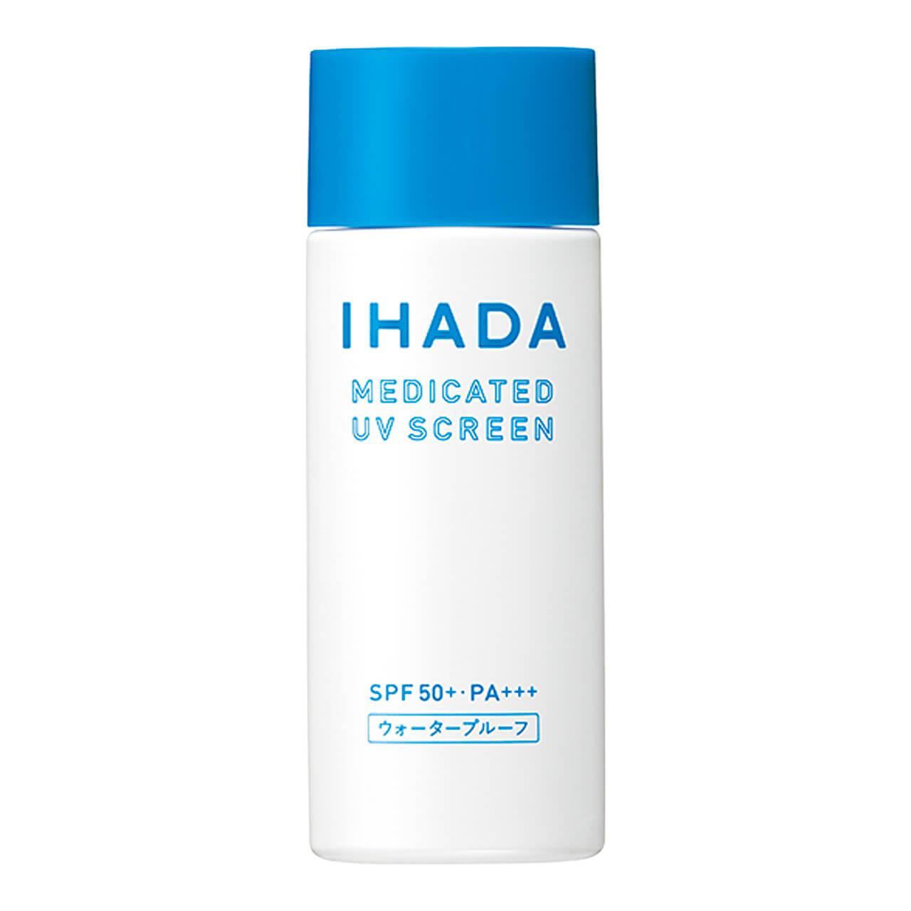 イハダ 薬用 UVスクリーン (医薬部外品) SPF50+・PA+++ 50㎖¥1760(編集部調べ)/資生堂薬品