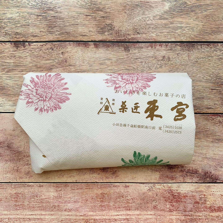 東宮の包み紙