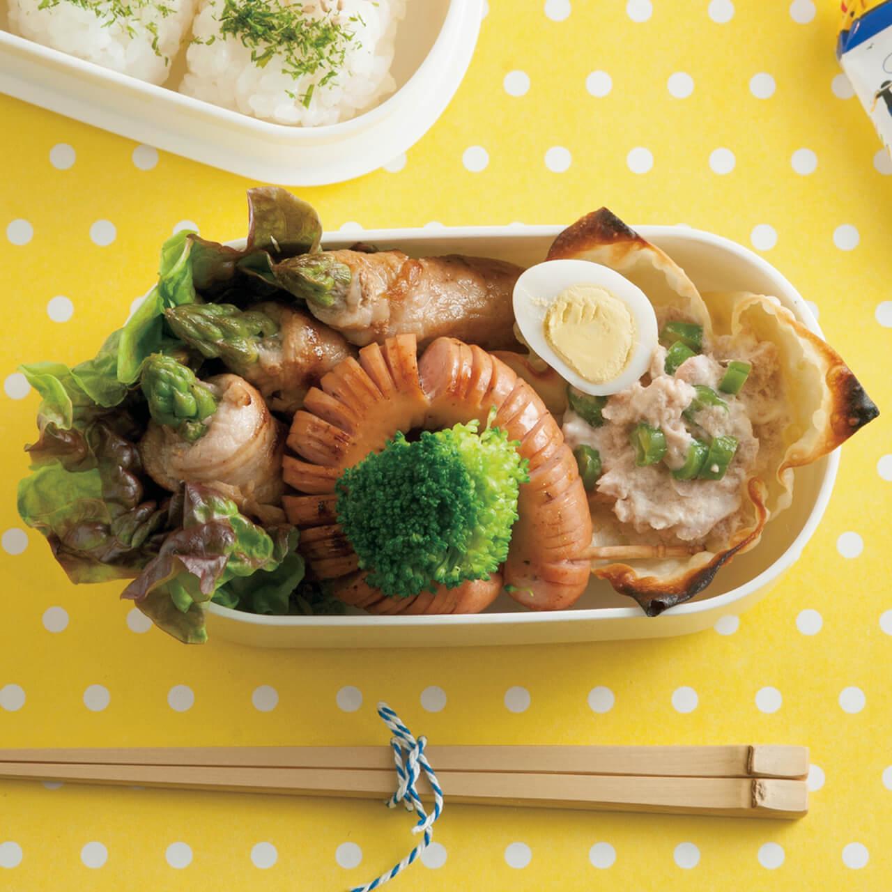 「ツナのシューマイカップ」レシピ/ワタナベマキさん