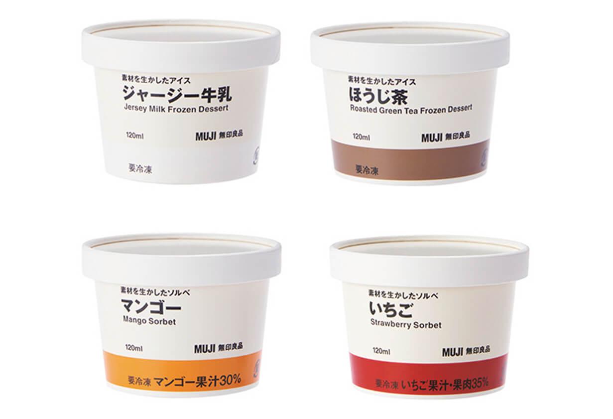 「素材を生かしたアイス」ジャージー牛乳 ほうじ茶 「素材を生かしたソルベ」いちご マンゴー/無印良品