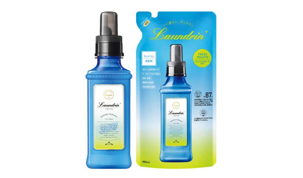 ランドリン 柔軟剤 フレッシュモヒートの香り/ネイチャーラボ