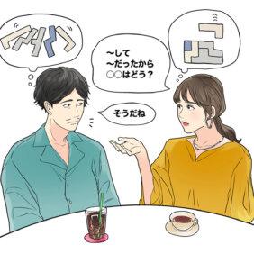 ブゾンさん7月配信レクチャー編サムネイル