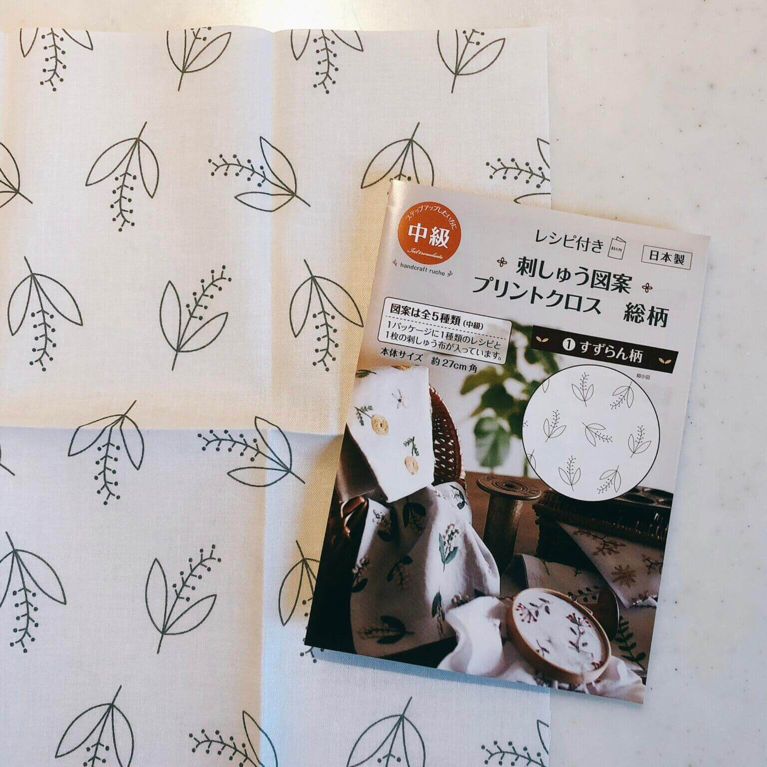 【100均】セリア・ダイソー・キャンドゥで何買った?6人のリアル購入品を拝見!【暮らし上手のお買い物・2021】