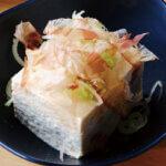 「冷ややっこ」レシピ/和田明日香さん