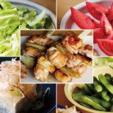 料理がしんどい日にぴったり!「居酒屋みたいなごはん」レシピ5選/和田明日香さん
