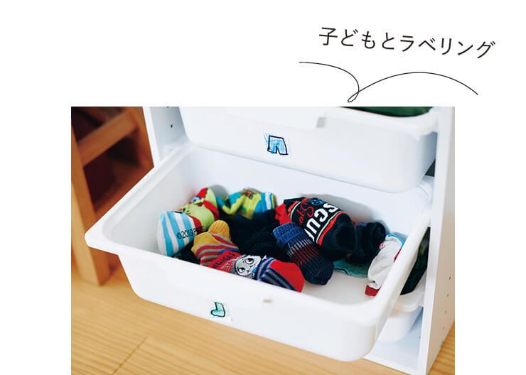 gumiさん/LEE100人隊No.058 クローゼットChange! 子どもとラベリング