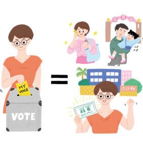 【「ESG投資」の先駆者 新井和宏さんに聞く】「投資」する意義って何ですか?
