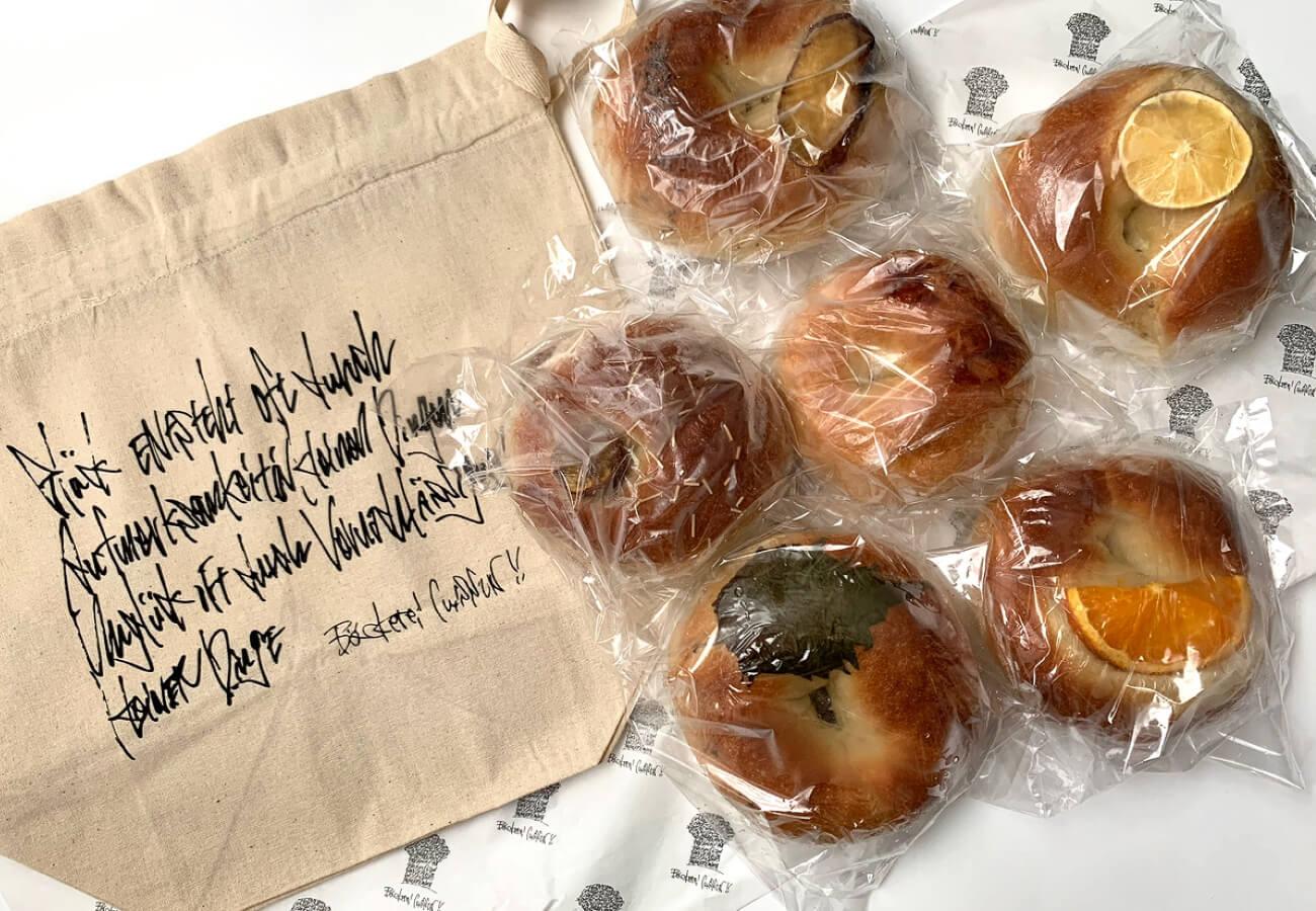 ベッカライキュイソンのベーグルと巾着(ベーグル6個とオリジナル巾着袋) ¥3500