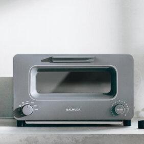 バルミューダから限定カラーのトースター、超音波洗浄でラクに洗える洗濯機など新製品5選!