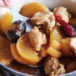 「鶏もも肉と大根の煮物」レシピ/本多理恵子さん