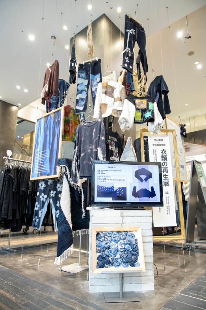 こちらは文化服装学院とコラボした「衣類の再生展」コーナー。