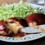 「チーズ in チキンバーグ」レシピ/きじまりゅうたさん