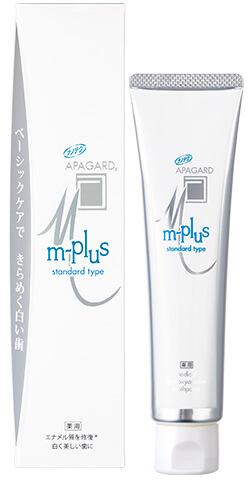 初めて使う人におすすめのスタンダートタイプ「アパガードMプラス」(60ℊ¥814、125ℊ¥1408 販売名:サンギMPC)