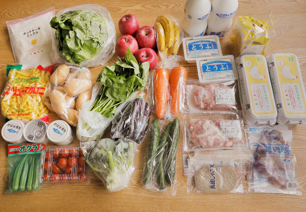 平日の食材は宅配システムに頼る