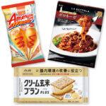テレワーク中におすすめ!「在宅ランチ」&「15時のおやつ」に食べたい時産食品4選