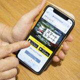 まずはスマホで『スマートレシート』のアプリをダウンロード